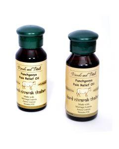 Ayurvedic Panchgavya Pain Relief Oil ( Set of 2 ) Dard Nivarak Thailam