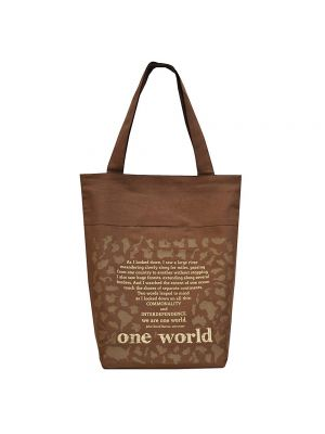 Clean Planet Women's Tote (Brown)