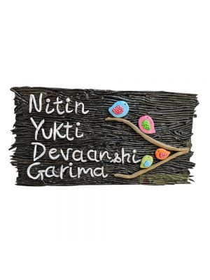Family Chirping Bird Nameplate