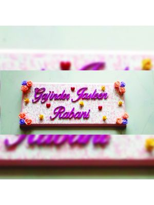 Light Pink Vintage Merry theme Home Nameplate / Signboard /Name Board